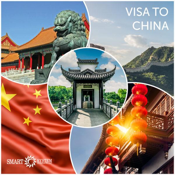 Visa to China